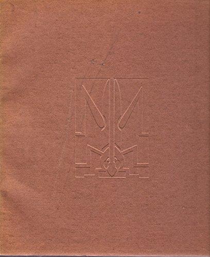 9780936270142: Kathe Kollwitz Jake Zeitlin: Jake Zetlin Bookshop and Gallery 1937 : The Art Museum and Galleries California State University Long Beach 1979