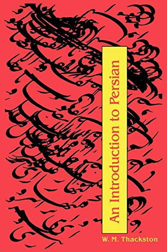 9780936347295: An Introduction to Persian, Revised 3rd Edition