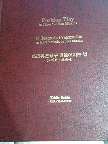 Position Play in Three Cushion Billiards (0936362006) by Eddie Robin