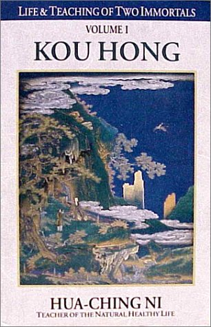 9780937064474: Life and Teaching of Two Immortals: Kou Hong: 001