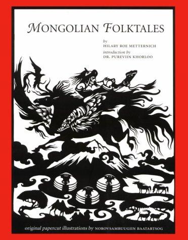 9780937321065: Mongolian Folktales