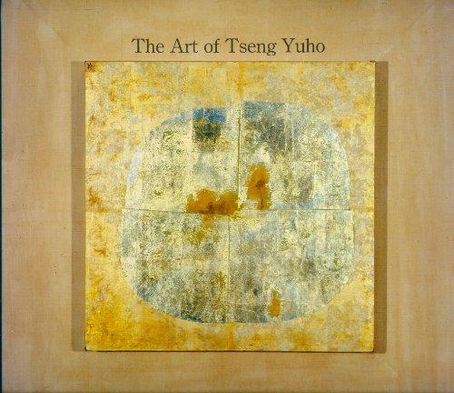 The Art of Tseng Yuho: Tseng; Link, Howard A. Yuho