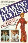 9780937858196: Making Tootsie: A Film Study With Dustin Hoffman and Sydney Pollack