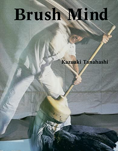 Brush Mind