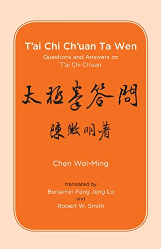 9780938190677: T'Ai Chi Ch'Uan Ta Wen, Questions and Answers on T'Ai Chi Boxing