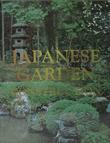 9780938290100: Japanese Garden Construction