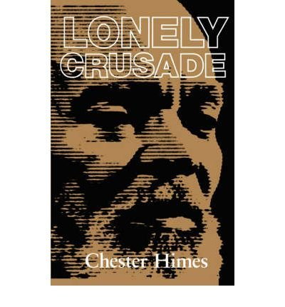 Lonely Crusade