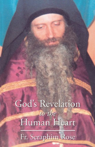 9780938635031: God's Revelation to the Human Heart