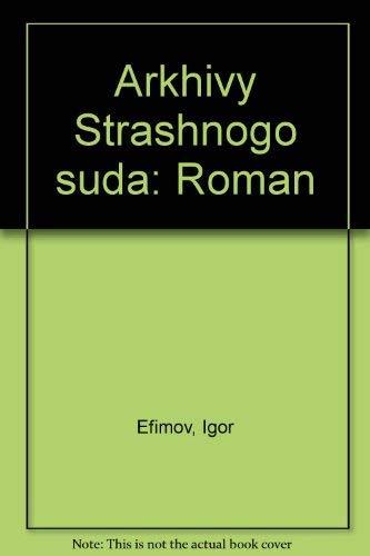9780938920250: Arkhivy Strashnogo suda: Roman (Russian Edition)