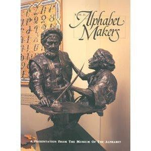 The Alphabet Makers: A Presentation from the: Katie Voightlander, Karen