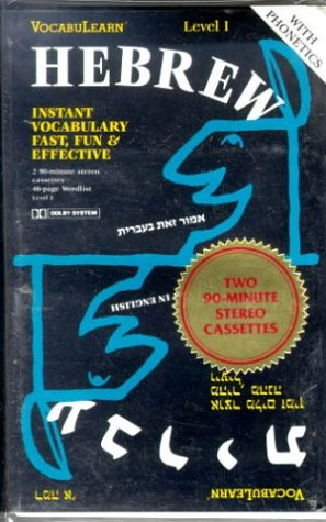 9780939001002: Hebrew/English: Level 1: VocabuLearn: Original Format