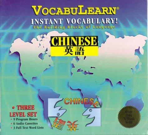 Chinese/English: Set (3-Level Set): VocabuLearn: Music-Enhanced: Penton Overseas, Inc