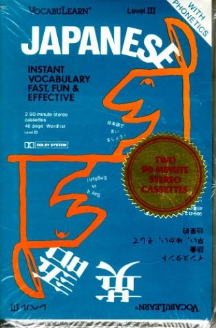 9780939001293: Vocabulearn-Japanese/English Level 3: Instant Vocabulary Fast, Fun & Effective (Japanese Edition)