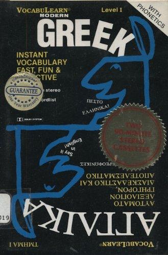 Greek: (Modern)/English: Level 1: VocabuLearn: Original Format: Penton Overseas Inc