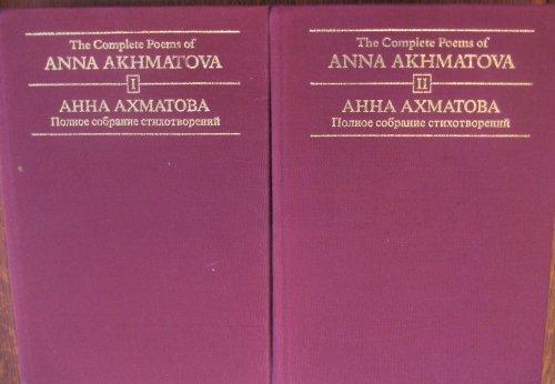 9780939010134: Complete Poems of Anna Akhmatova (Vols 1-2)