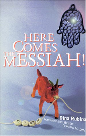 9780939010608: Here Comes the Messiah!