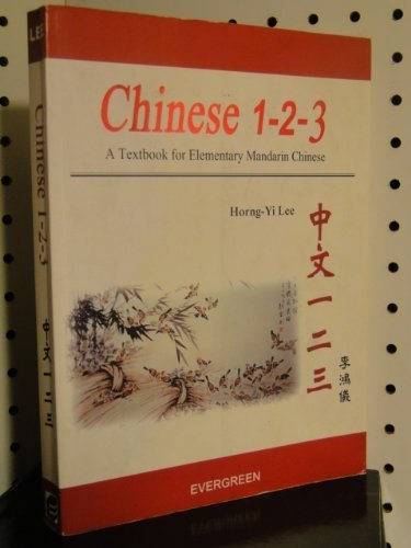 9780939083923: Chinese 1-2-3: a Textbook for Elementary Mandarin Chinese