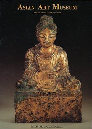 9780939117062: Asian Art Museum of San Francisco