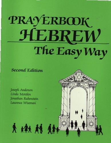 Prayerbook Hebrew the Easy Way: Joseph Anderson; Linda