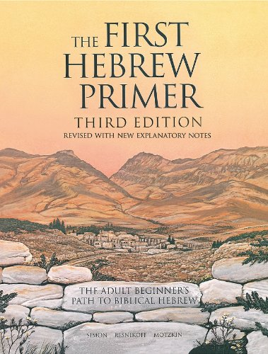 The First Hebrew Primer: The Adult Beginner's Path to Biblical Hebrew, Third Edition (9780939144150) by Ethelyn Simon; Linda Motzkin; Irene Resnikoff