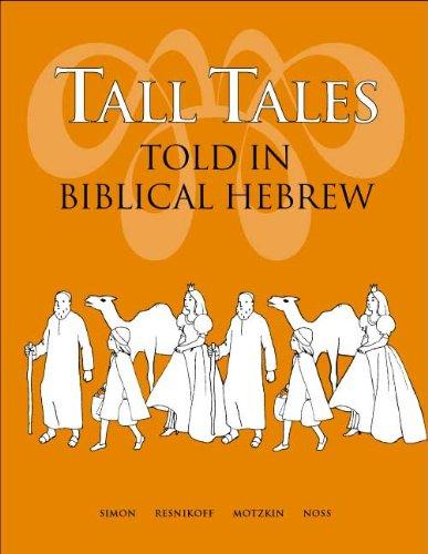 9780939144204: Tall Tales