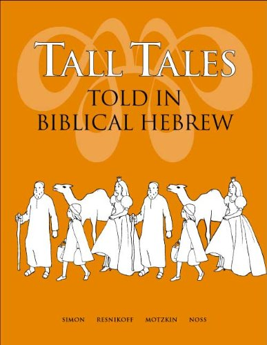 Tall Tales Told in Biblical Hebrew (9780939144204) by Irene Resnikoff; Linda Motzkin; Ethelyn Simon; Susan Noss