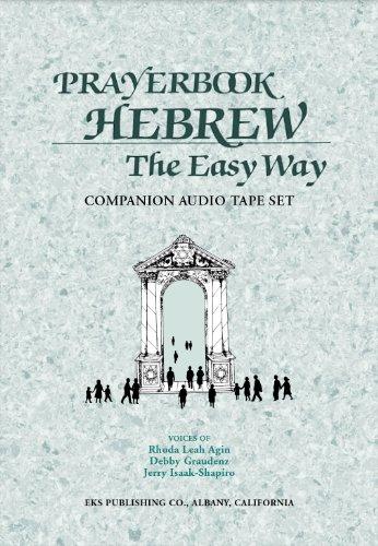 Companion to Prayerbook Hebrew the Easy Way, Third Edition (0939144298) by Joseph Anderson; Linda Motzkin; Jonathan Rubenstein; Laurence Wiseman