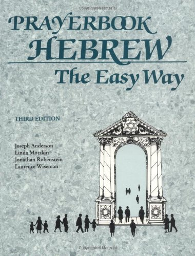 Prayerbook Hebrew the Easy Way (0939144328) by Joseph Anderson; Linda Motzkin; Jonathan Rubinstein; Laurence Wiseman