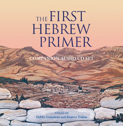 9780939144440: Companion to the First Hebrew Primer