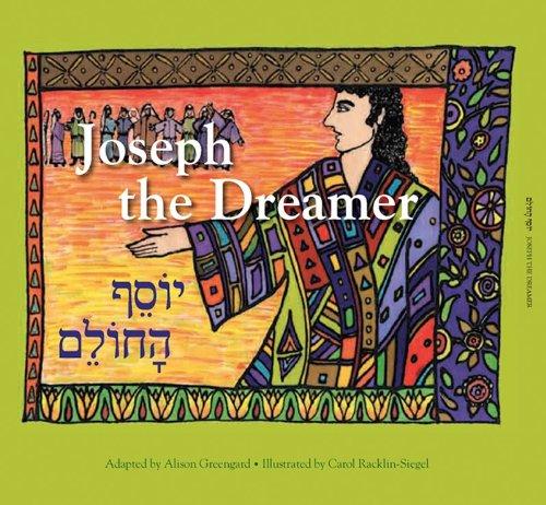 9780939144570: Joseph the Dreamer