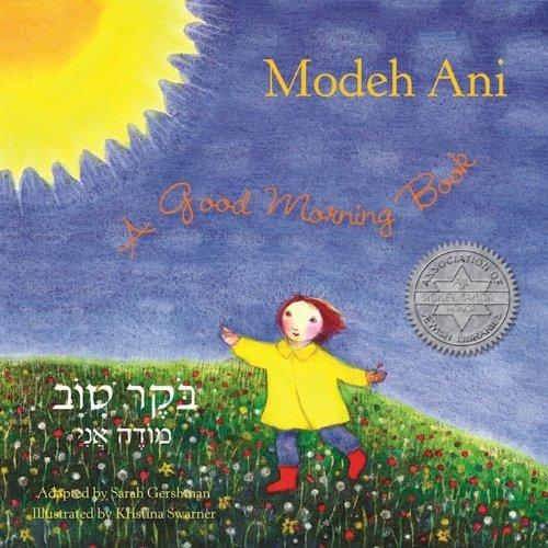 Modeh Ani: A Good Morning Book: Sarah Gershman