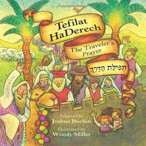9780939144686: Tefilat HaDerech: The Traveler's Prayer