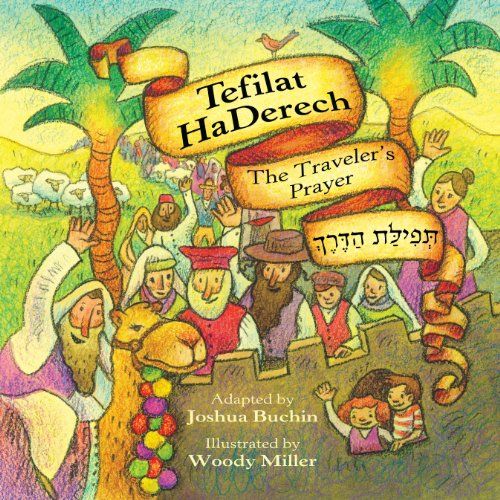 9780939144693: Tefilat HaDerech: The Traveler's Prayer