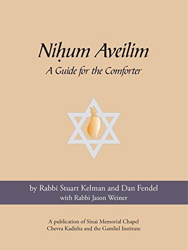 Nihum Aveilim: Rabbi Stuart Kelman,