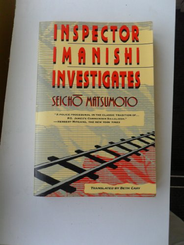 9780939149438: Inspector Imanishi Invests Pb