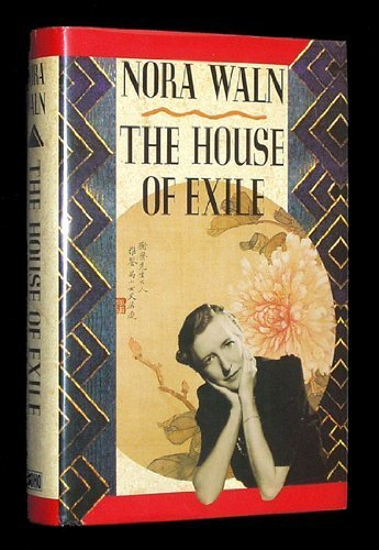 9780939149773: The House of Exile