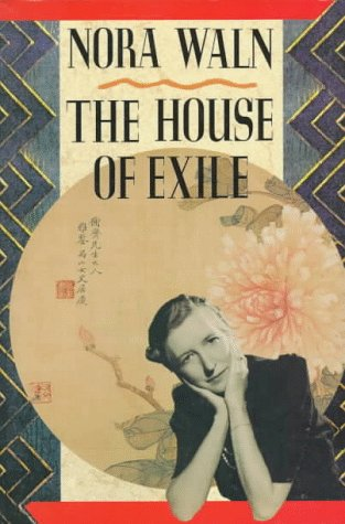 9780939149780: The House of Exile: Supplemented Edition (with Return to the House of Exile)