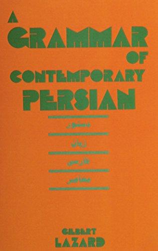 9780939214112: A Grammar of Contemporary Persian (Persian Studies Series) (English, Persian and Persian Edition)
