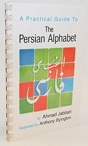 Practical Guide to Persian Alphabet: Jabbari, Ahmad