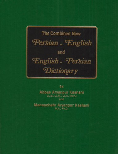 9780939214297: The Combined New Persian-English and English-Persian Dictionary