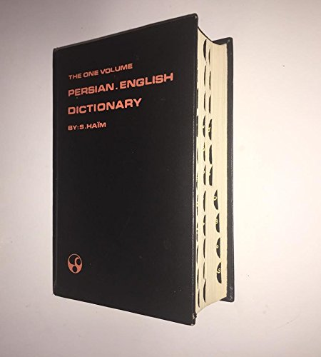9780939214471: The One Volume Persian English Dictionary