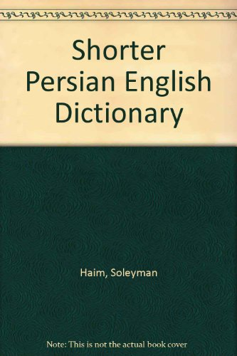 9780939214495: Shorter Persian English Dictionary