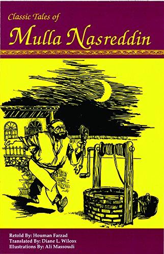 Classic Tales of Mulla Masreddin (Persian folk tales) (English, Persian and Persian Edition): ...
