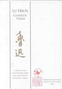 Lu Hsun: Complete Poems (Monograph Series (Arizona State University. Center for Asian Studies).) (0939252198) by Lu, Xun; Ch'En, David Y.