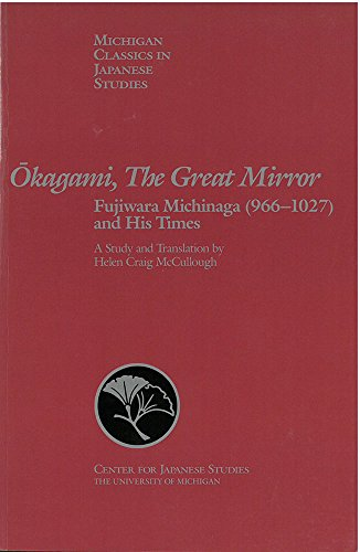 9780939512508: Okagami, The Great Mirror: Fujiwara Michinaga (966-1027) and His Times (Michigan Classics in Japanese Studies)