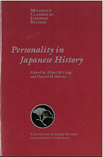 9780939512676: Personality in Japanese History