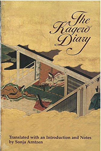 9780939512805: The Kagero Diary (Michigan Monograph Series in Japanese Studies)