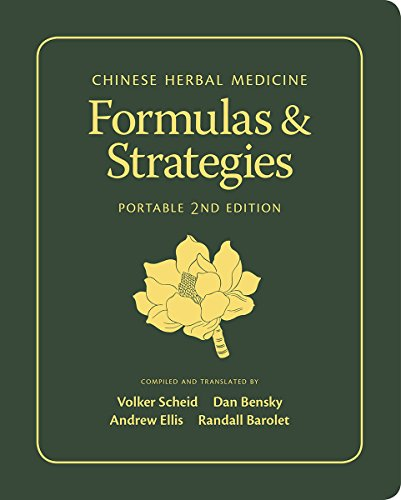 9780939616831: Chinese Herbal Medicine: Formulas & Strategies (Portable 2nd Edition)