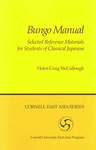 9780939657483: Bungo Manual: Selected Reference Materials for Students of Classical Japanese (Cornell University East Asia Papers,)