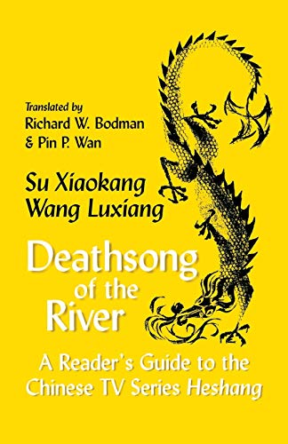 Death Song of the River : A Reader's Guide to the Chinese TV Series Heshang ( Cornell East Asia S...